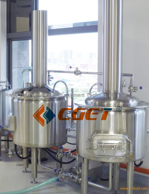 CGET 100L stainless steel mash later tun 2 vessel beer equipment brew house