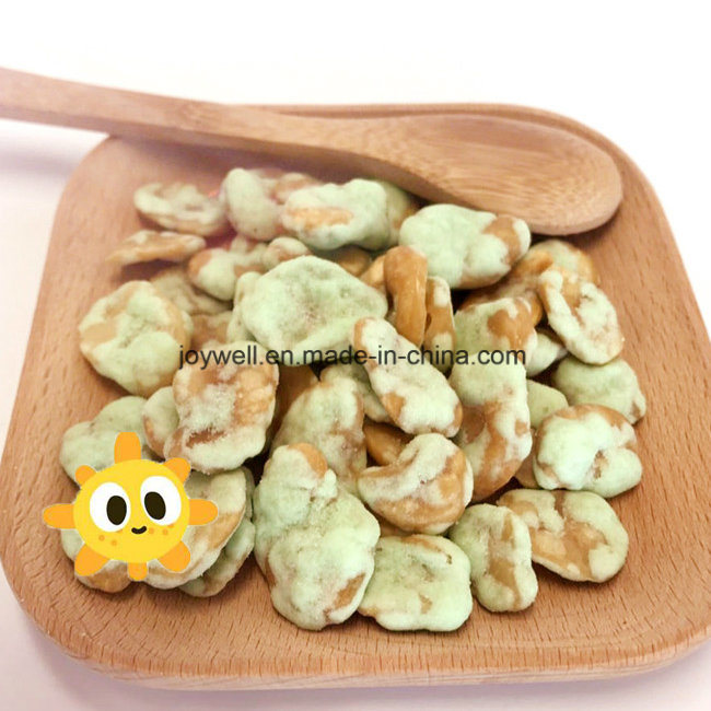 Healthy Broad Bean/Fava Beans Chips Roasted Coated Wasabi Flavor Pass Ou Kosher