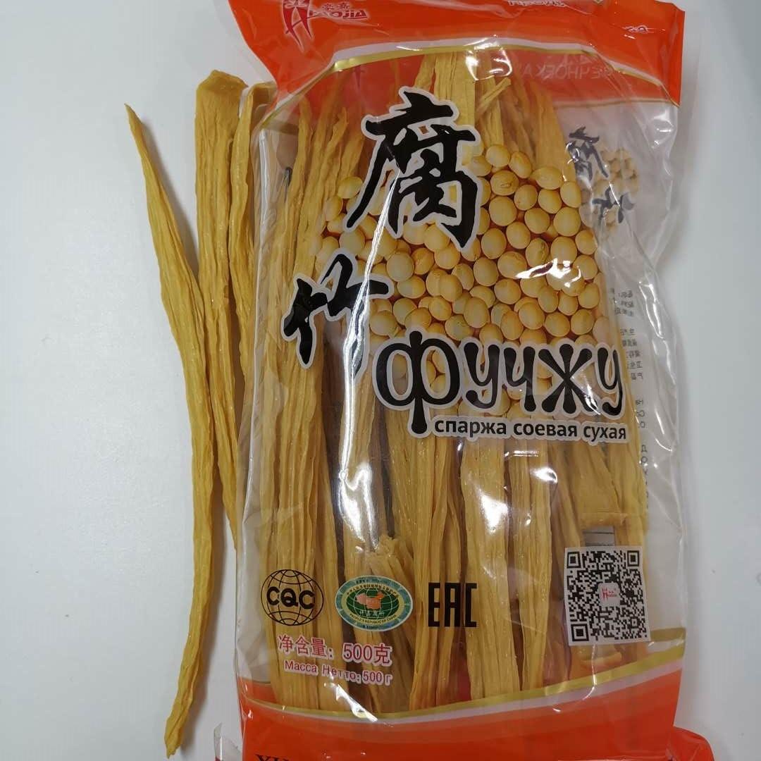 Best Selling Delicious Food Soybean Tofu Dried Yuba Fuzhu for Sale