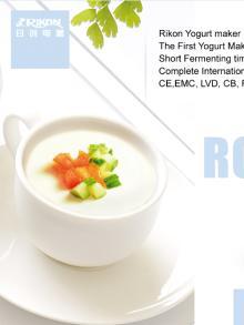 Yogurt machine for restaurants, hotels, coffee rooms etc.