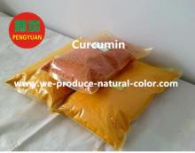 Chinese natural yellow colorant producer water soluble curcumin