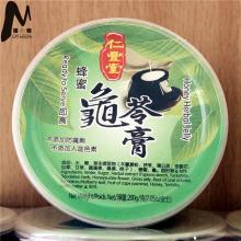 Copy of Honey Herbal Jelly