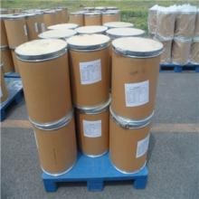 Food Grade Xanthan Gum suppliers with competitive price