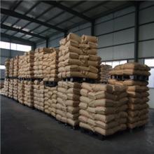 Xanthan gum food grade price