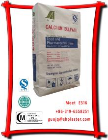 gypsum food grade meet E516 for bake