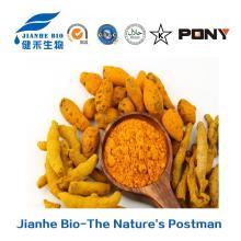 Top Quality& low price Curcuma Longa Root Extract 95%Curcumin with free sample
