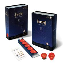 Legend of Korean Red Ginseng (30 potions)