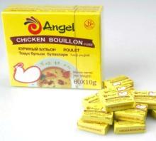 Angel Halal 10g,4g  Chicken  Bouillon Cubes  Chicken   stock   Chicken  powder