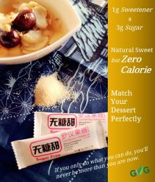 natural low calorie Sweetener/ monk fruit table sugar/sugar free