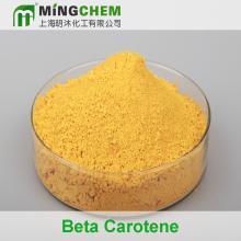 BETA CAROTENE OIL/POWDER
