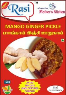 mango ginger pickle