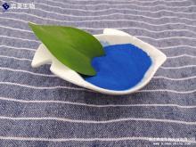 foods additive foods colorant blue spirulina powder
