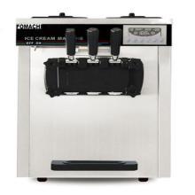 Soft Ice Cream Machine Table Top Ice Cream Maker FMX-I94B
