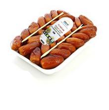 Standard Organic Dates Tray 500 gr