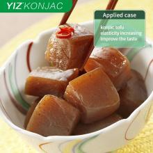 Натуральная конжаковая камедь, используемая в вегетарианской пище
