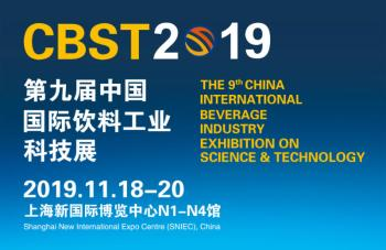 Beverage Industry Technology Development as Wind Vane,  CBST2019 Interprets Industry Party with High Quality