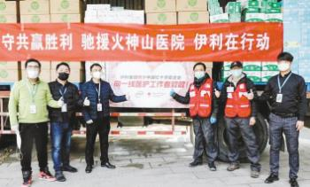 Yili continues to raise pay for employees this year