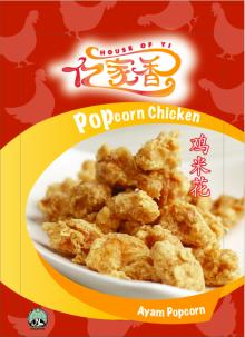 Popcorn Chicken Frying Flour