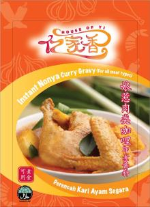 Instant Nonya Curry Chicken Gravy