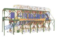 STEEL-FRAME STRUCTURE  COMPLETE   EQUIPMENT  FOR FLOUR