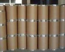 Guanidineacetic acid