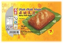 Muar Otak-Otak Fish