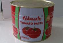concentrate tomato 2.2kg