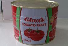 2.2kg tin tomato