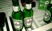 Good Taste Heineken for sale