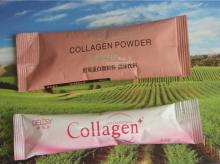 Collagen Peptide Powder