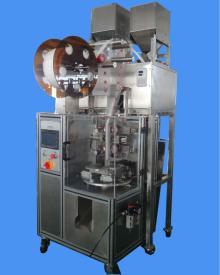 YD-SJB02 Automatic nylon triangle tea bag packing machine