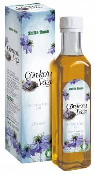 Black Seed Oil Nigella Seed Oil 250 ml Glass Bottle GMP Certified