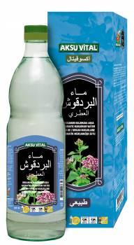 Aromatic Marjoram Water 500 ml Glass Bottle Pure Natural Floral Water Health Drink