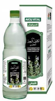 Aromatic Rosemary Water 500 ml Glass Bottle Natural Floral Health Drink
