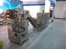YD-SJB09 Automatic pyramid tea bag packing machine(inner and outer bag)