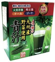 Vegetable Green Juice
