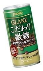 Blend Coffee rich flavor drink