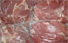 frozen buffalo meat