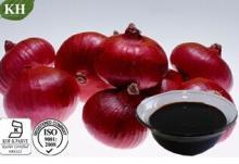 Onion Extract: Spiraeoside 30%; Quercetin 2%~95%; Rutin 5%~30%.