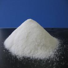 D-(+)-Trehalose dihydrate