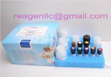 Nitrofurazone(SEM) ELISA Test Kit