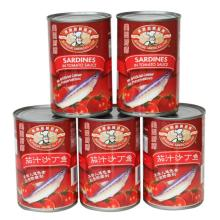 Canned sardine fish in tomato sauce WITH CHILLI