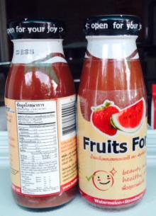 WATERMELON with STRAWBERRY Juice