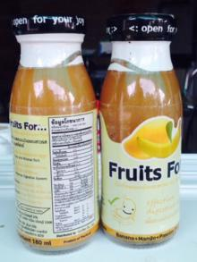 MANGO with BANANA and PASSION FRUIT Juice