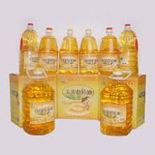 Refined Edible Corn Oil