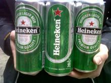 Original Heineken Beer From Holland