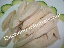 Frozen Steamed Chicken (Strips)