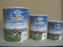 Instant Full Cream Milk Powder - in Tin
