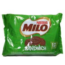 Milo Sandwich Cookie (12 Pack)