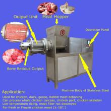 hihg performance double-rod meat separator TLY2000 with CE certificate